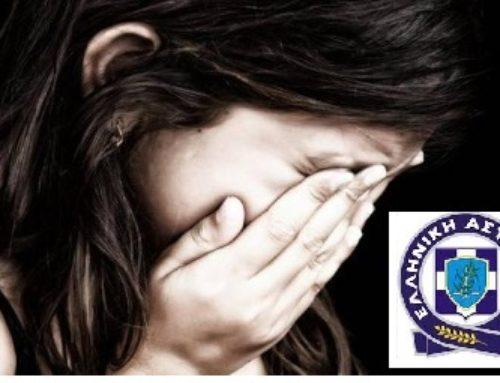 Ενδοοικογενειακή βία, διαδίκτυο, σεξουαλική κακοποίηση: Πώς θα προστατευθούν τα παιδιά