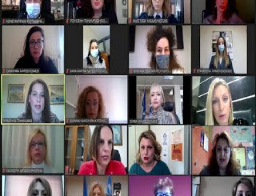 Συνεργασία φορέων της Ημαθίας ενάντια στη βία κατά των γυναικών